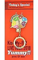Kis-My-Ft2 【スマホチャーム】ライブ ツアー 2018 Yummy!!you&me +【Kis-My-Ft2】公式写真 1種 セット