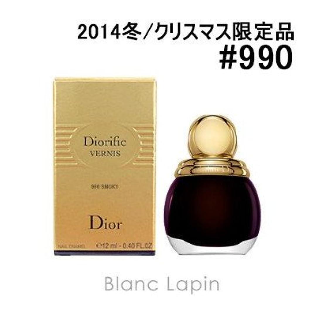 含意銅電話Dior ヴェルニディオリフィック #990 スモーキー 12ml [225519] [並行輸入品]