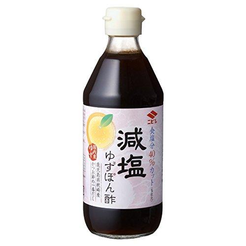 減塩 調味料 40% 減塩 ゆずぽん酢 ニビシ醤油 360ml 2本セット