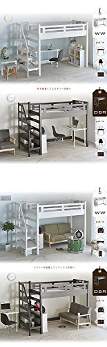 espace『階段ロフトベッド』