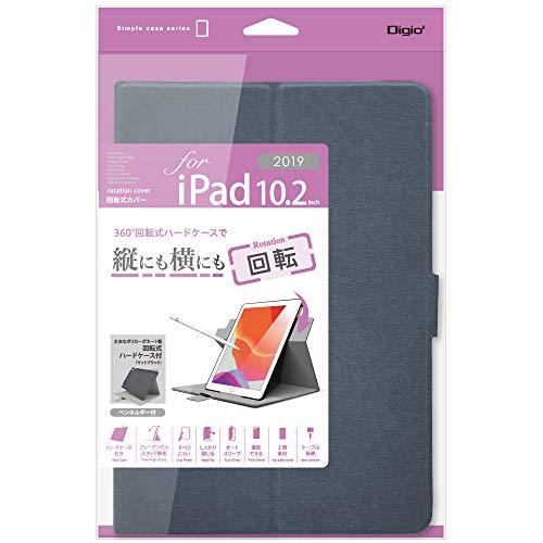 ナカバヤシ『iPad Pro 12.9インチ用スリップインケース  TBC-IPPY1503』