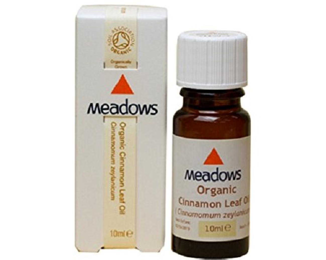 フロンティア病気の適応するメドウズ エッセンシャルオイル シナモンリーフ 10ml