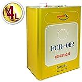 AZ(エーゼット) FCR-062 燃料添加剤 4L FP104