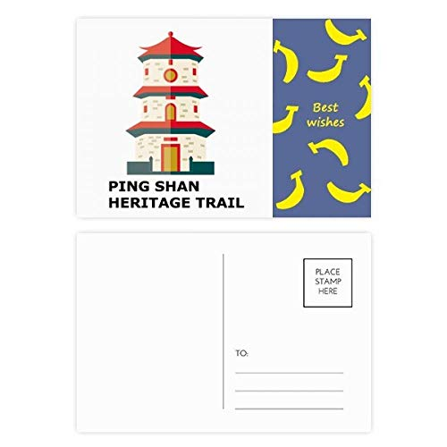 Hong Kong Shan Heritage Banana - Juego de tarjetas de agradecimiento (20 unidades)
