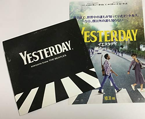 【 映画パンフレット チラシ付き 】 イエスタデイ YESTERDAY