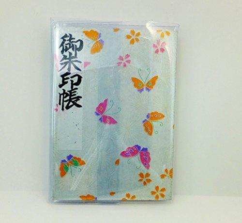 『御朱印帳カバー 高透明 厚手クリア 小(縦16㎝×幅11㎝用)1枚入』の5枚目の画像