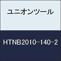 ユニオンツール 切削工具 テーパネックボール HTNB2010-140-2