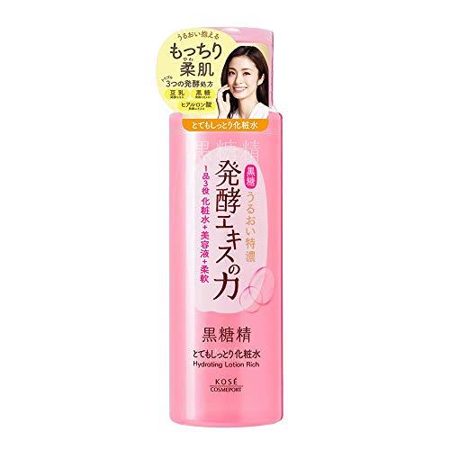 Kokutousei Kose Skin Lotion - 180ml - Super Moist (Green Tea Set)