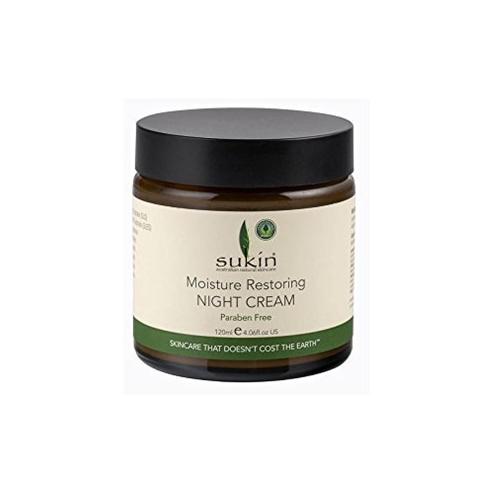 力学模索嫌がらせSukin Moisture Restoring Night Cream (120ml) (Pack of 6) - 水分復元ナイトクリーム(120ミリリットル) x6 [並行輸入品]