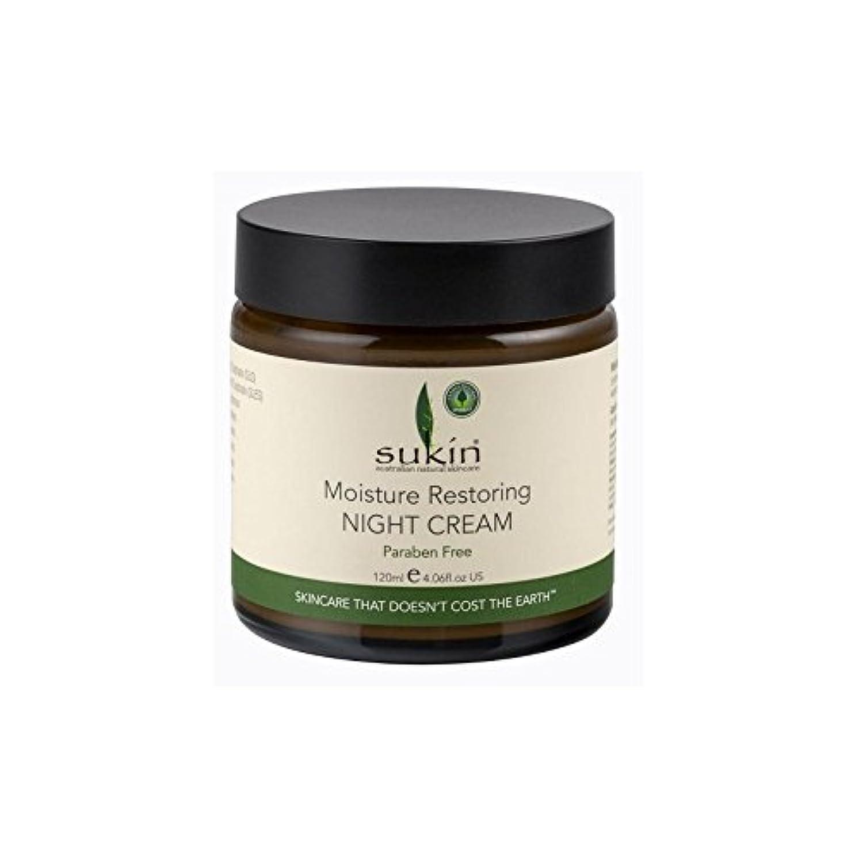 余分なブレース人類水分復元ナイトクリーム(120ミリリットル) x2 - Sukin Moisture Restoring Night Cream (120ml) (Pack of 2) [並行輸入品]