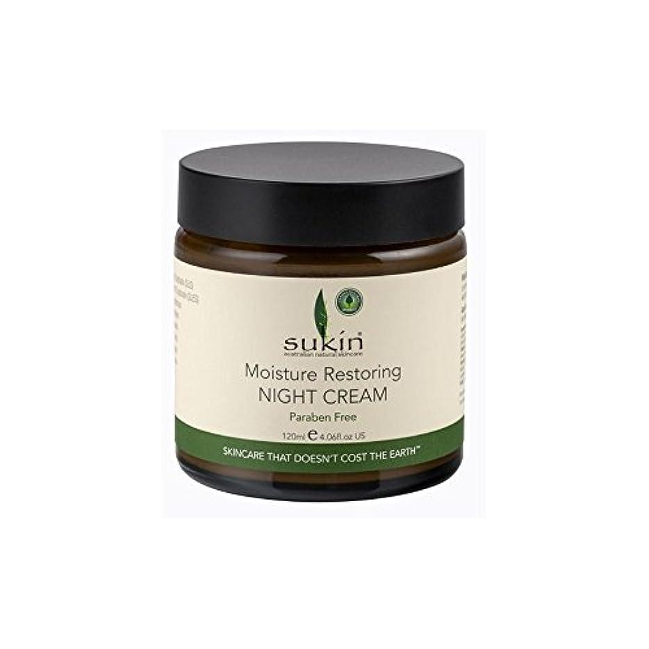 洞察力のあるナインへ欠員Sukin Moisture Restoring Night Cream (120ml) - 水分復元ナイトクリーム(120ミリリットル) [並行輸入品]