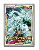 YU-GI-OH! Field Center Card Shooting Star Dragon 20th Anniversary 7th Special Cut Vol.2
