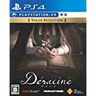 【PS4】Déraciné(デラシネ) Value Selection(VR専用)
