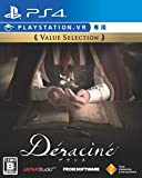 Deracine [Value Selection] [PS4]
