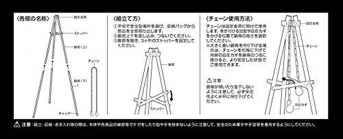 CAPTAINSTAG(キャプテンスタッグ)『CSブラックラベル焚火三脚(UG-9)』