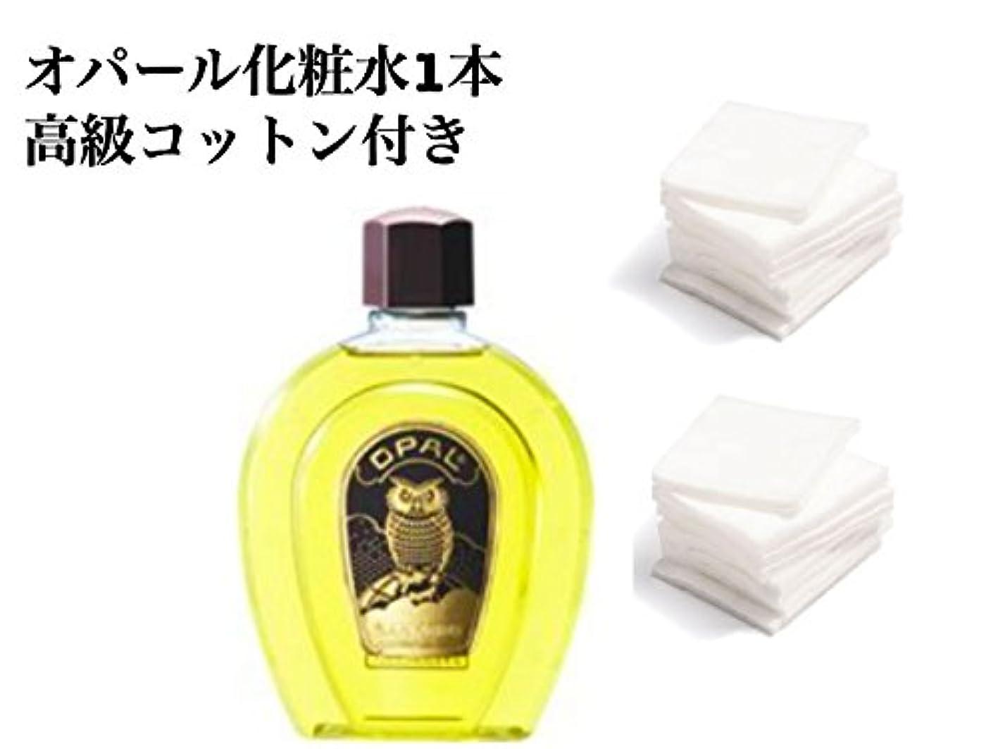 安いですマッシュ送る薬用オパール 普通肌?荒肌用化粧水 [医薬部外品] (150mL) コットン付き
