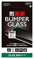 Deff(ディーフ) BUMPER GLASS for iPhone 11 バンパーガラス (クリア) 耐衝撃 iPhone 11 / iPhone XR 対応