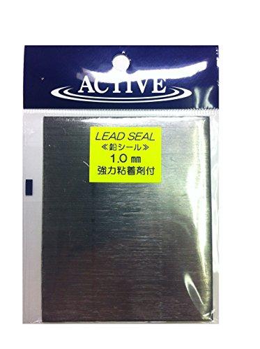 ACTIVE(アクティブ) 鉛シール 1.0mm