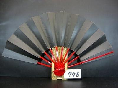 Japan Hand Held Sensu Fan Wind Folding Japanese Paper Made 28cm 11.02inch Dance Fan Red Bone Black