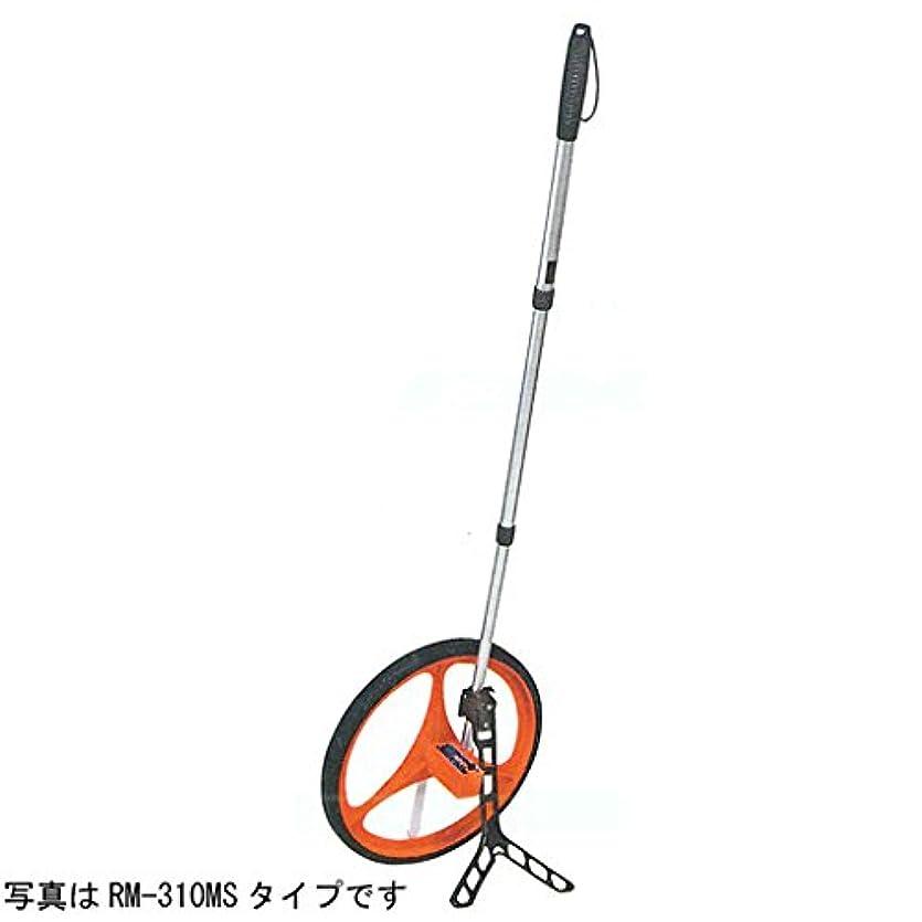 政府債務者覚えている西東京精密 ロードメジャーRMシリーズ RM-210MS