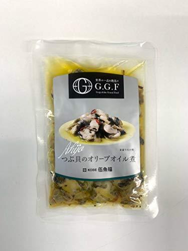 つぶ貝のオリーブオイル煮 おつまみ 貝 珍味 伍魚福