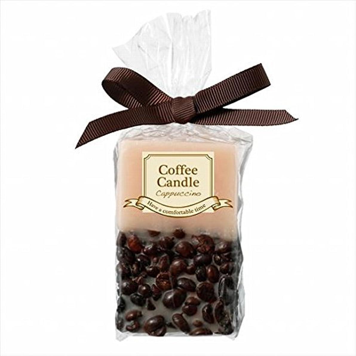 はさみ朝ホールドスイーツキャンドル(sweets candle) カフェキャンドル 「 カプチーノ 」
