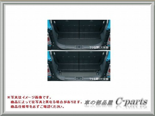SUZUKI(スズキ) 純正部品 ハスラー ラゲッジアンダーボックストレー B9PF99000-99013-P14