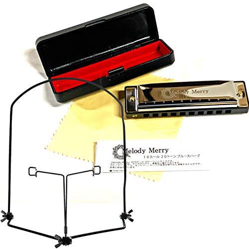 ジム ダンロップ ハーモニカホルダー + 10ホールズハーモニカ 20音 ブルースハープ JIM DUNLOP HARMONICA HOLDER HH-1 + Melody Merry Harmonica Blues Harp MH-100 (A調)