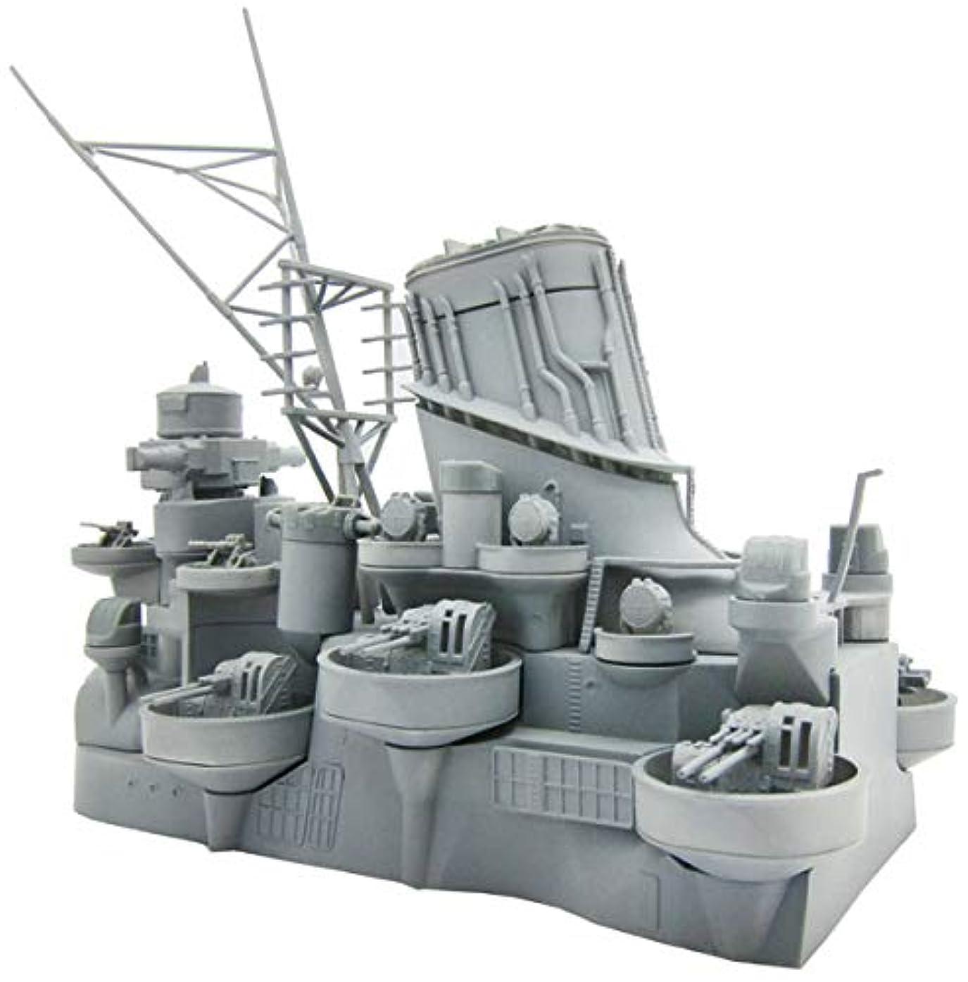 モンスターチェス擬人化フジミ模型 1/200 集める装備品シリーズ No.4 戦艦大和 中央構造 色分け済み プラモデル 装備品4