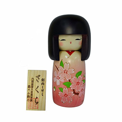 Usaburo Sosaku Kokeshi Doll Cherry Blossoms Kimono Girl 2013-14 Made in Japan