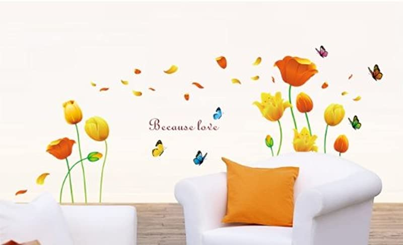 Kappier Beautiful Large Long Stem Orange And Yellow Tulips With Elegance And Grace Peel Stick Wall Decals