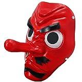 Joopark Demon Slayer Kimetsu no Yaiba Cosplay Mask Latex Helmet Headwear Hannya Tengu Masks Halloween Carnival Props Red