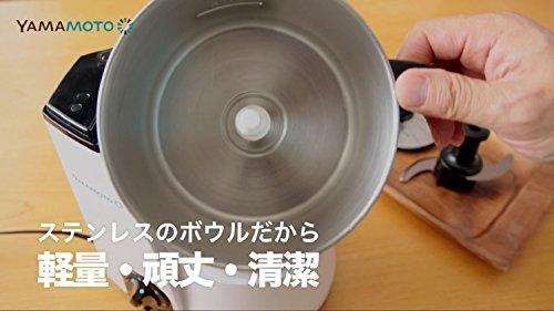 YAMAMOTOマルチスピードミキサーMasterCutMM41ホワイトYE-MM41W