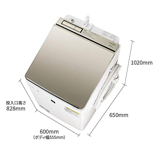 シャープSHARP洗濯機洗濯乾燥機ES-PW8E-Nガラストップ穴なし槽インバーター8kgゴールドプラズマクラスター搭載