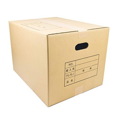 ダンボールキング ダンボール 段ボール 120 サイズ セット 引っ越し 梱包 自社工場直送 オリジナル 強化ダンボール (手穴あり記入欄 10枚)