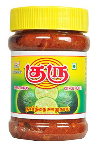 Guru Fresh Citron Pickles | Fresh and Yummy Pickles for Indian Foods (Citron)