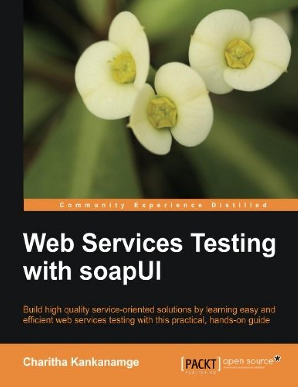 モンスター腰フェードWeb Services Testing with SoapUI: Build High Quality Serivce-oriented Solutions by Learning Easy and Efficient Web Services Testing With This Practical, Hands-on Guide