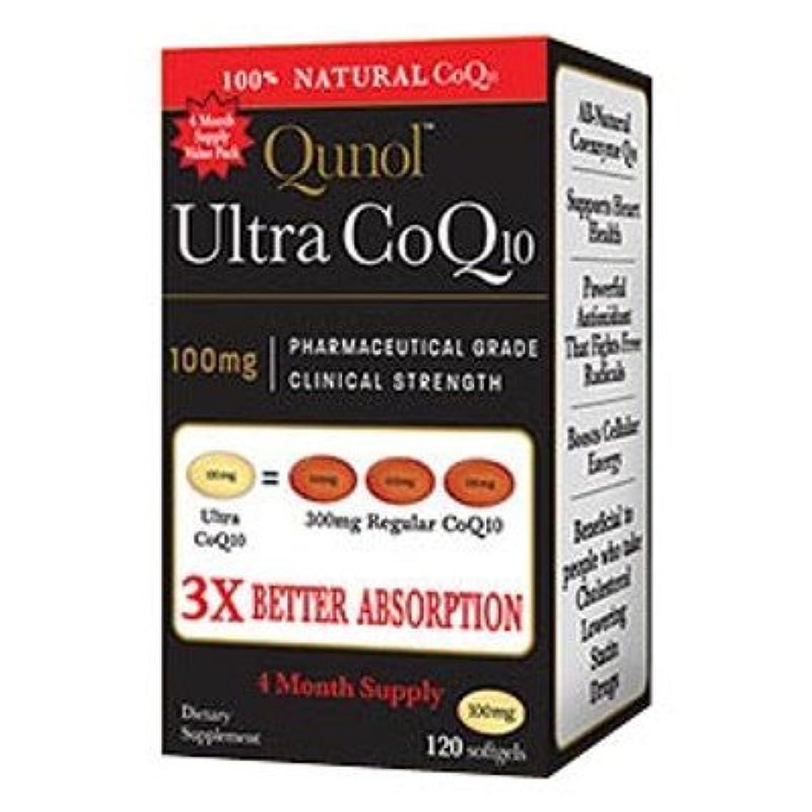 Qunol Ultra Coenzyme CoQ10 100 mg - 120 Softgels (Pack of 3)