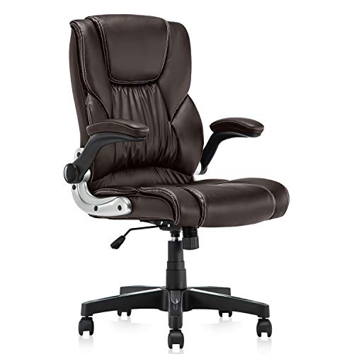 Ergonomic Home Office Chair- Adjustable High-Back Computer Desk Chair Swivel Executive Chair PU Leather Gaming Chair with Armrest, Brown