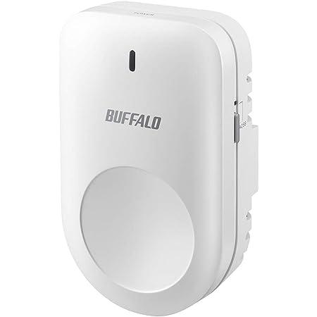 BUFFALO WiFi 無線LAN AirStation connect 専用中継機 WEM-1266WP 11ac 866+400Mbps コンセント直挿しモデル 独自メッシュ機能搭載