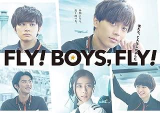 【メーカー特典あり】FLY!  BOYS,FLY! 僕たち、CAはじめました(メインビジュアルポストカード付) [Blu-ray]...