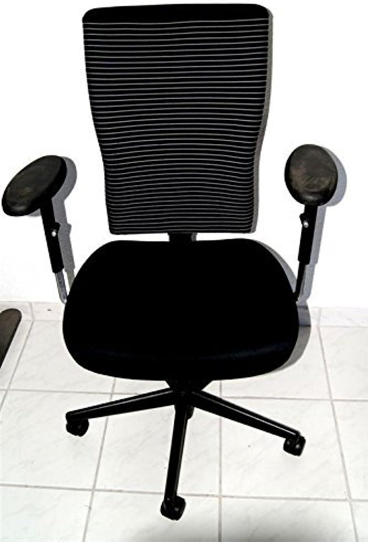Vitra Bürostuhl TChair gebraucht schwarz T-Chair - mit Nadelstreifen Rückenlehne