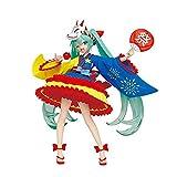 Taito 7' Hatsune Miku 2nd Season Summer Version Action Figure