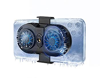 NEVEIKA Phone Cooler Cellphone Radiator with Dual Semi-Conductor Cooling Chip Suitable for All Types Cellphone from 4.5 to 7 Inches for Tiktok Live Streaming Outdoor Vlog Mobile Gaming