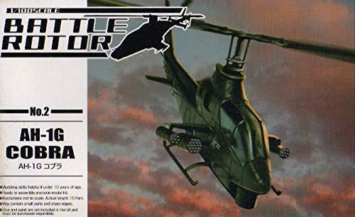 1/100 スケール BATTLE ROTOR バトルローター NO.2 AH-1G COBRA コブラ