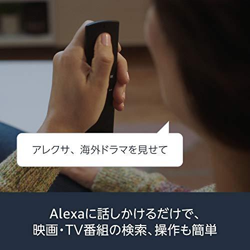 Amazon『FireTVStick-Alexa対応音声認識リモコン付属』