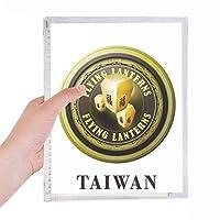 ロゴ台湾フライング・ランタン 硬質プラスチックルーズリーフノートノート