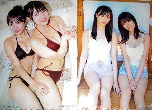 NMB48 梅山恋和 上西怜 安倍若菜 横野すみれ B5 クリアファイル 2枚セット ENTAME 2020年11月号付録