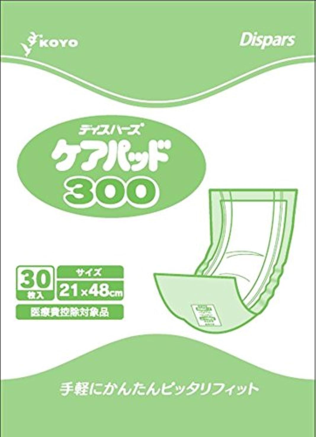 メロディアスお茶ルーケアパッド300 30枚×10袋(300枚)