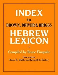 Index To Brown, Driver, & Briggs Hebrew Lexicon
